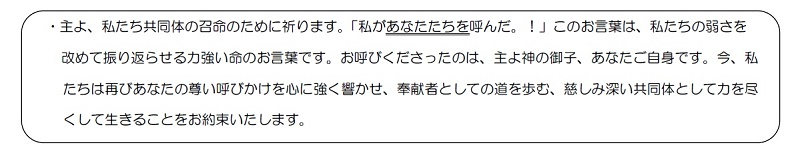 sizuoka6