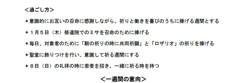 omura1